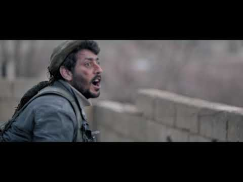 Ji Bo Azadiyê / The End Will Be Spectacular (Official Trailer)